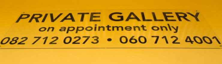 sign-private-gallery